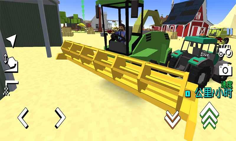 小小农场模拟(测试版)截图1