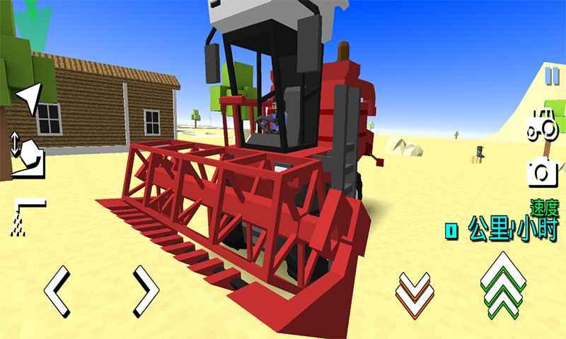 小小农场模拟(测试版)截图3