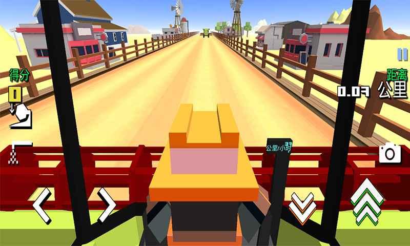 小小农场模拟(测试版)截图4