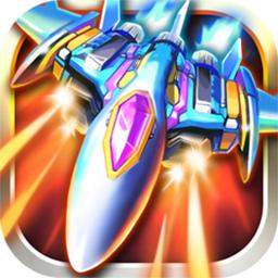 雷霆战机3(测试版)下载