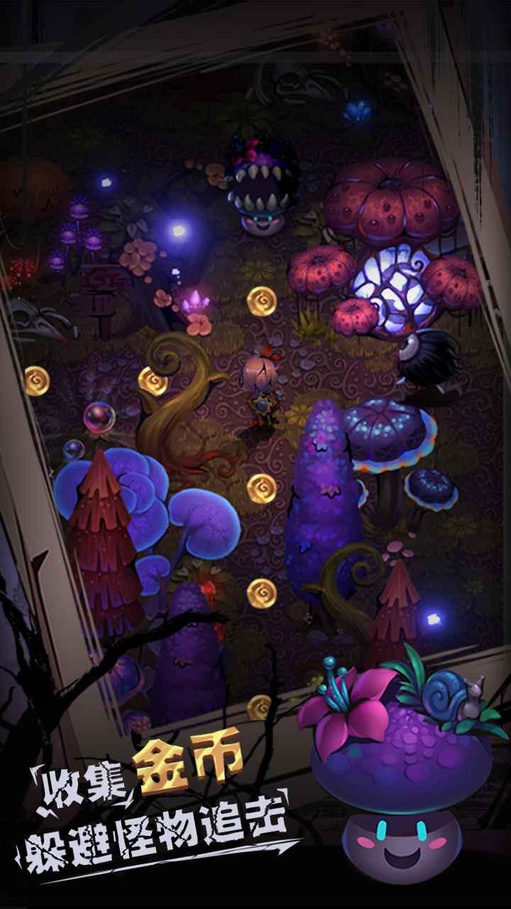 爱丽丝与暗夜迷宫截图3