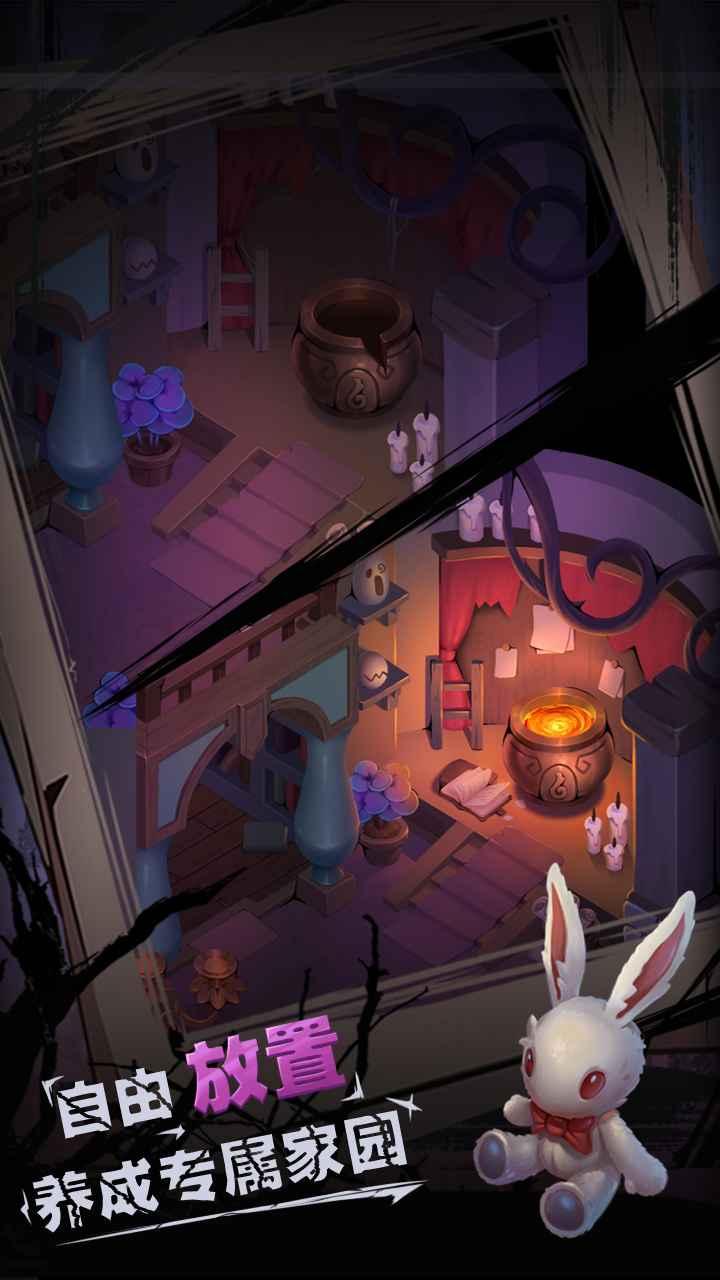 爱丽丝与暗夜迷宫截图5