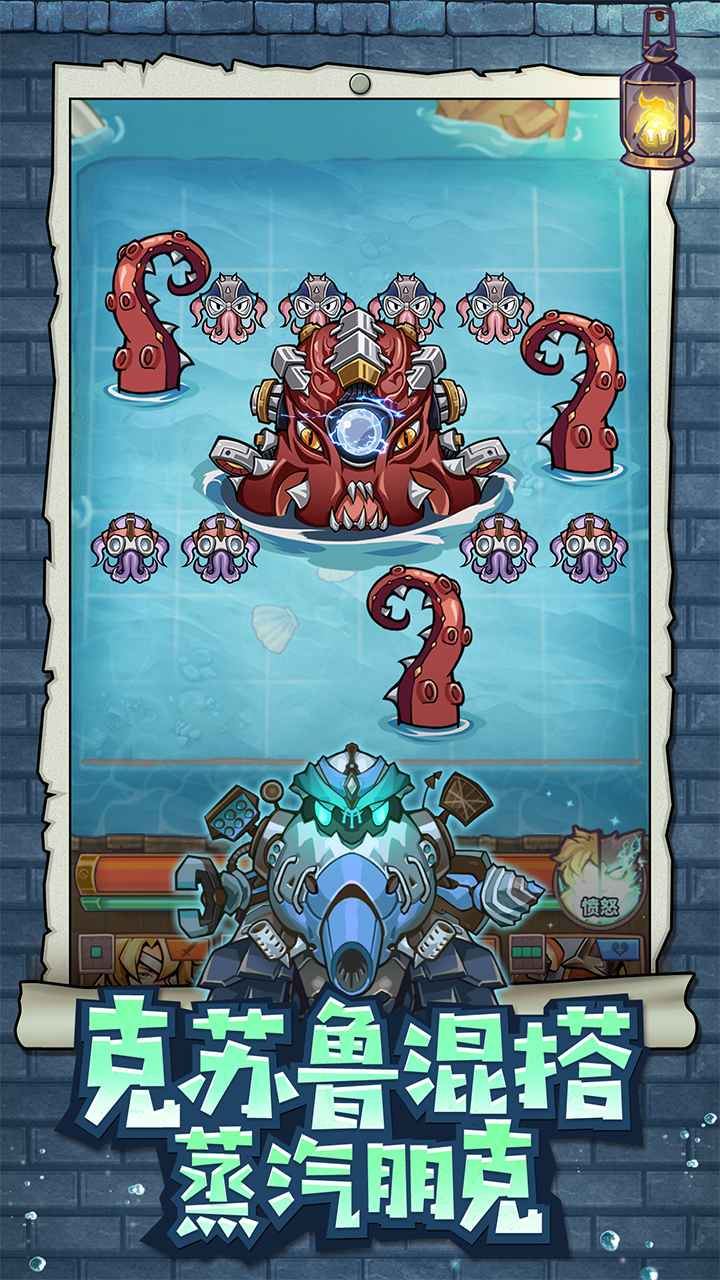 巨像骑士团截图2