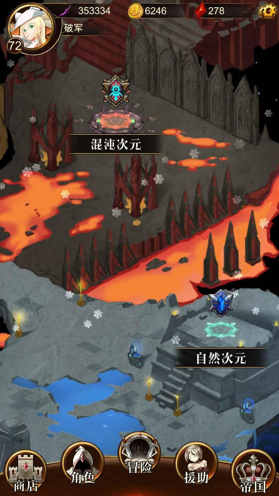 暗黑萌神2D(测试服)截图5