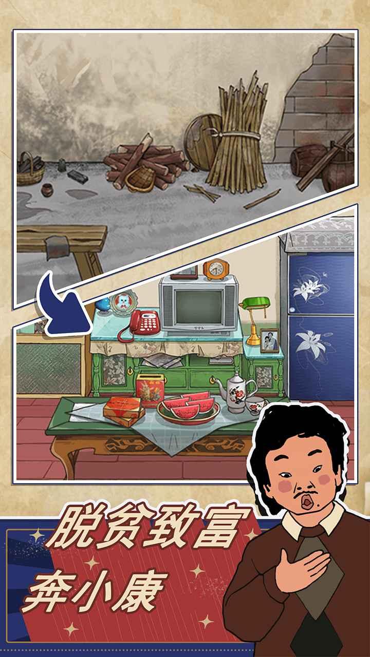 王蓝莓的幸福生活(测试版)截图2
