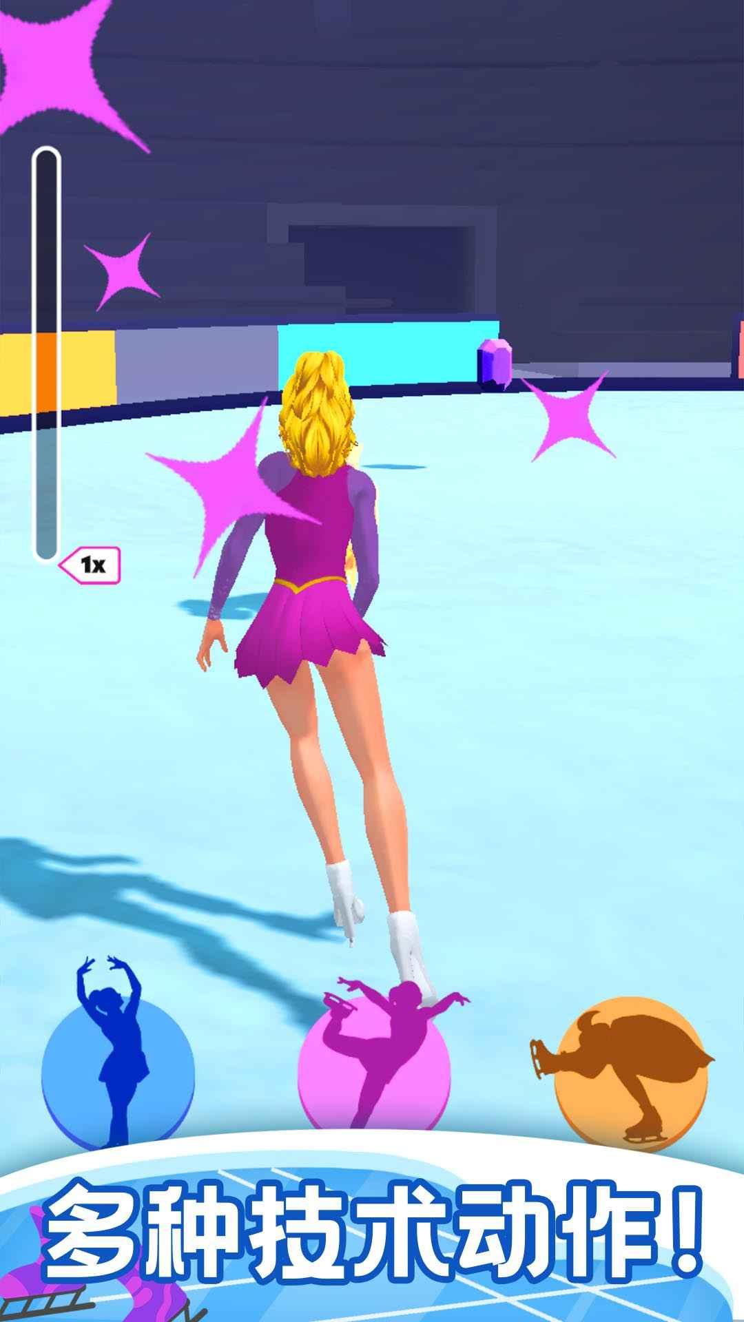 花样滑冰截图3
