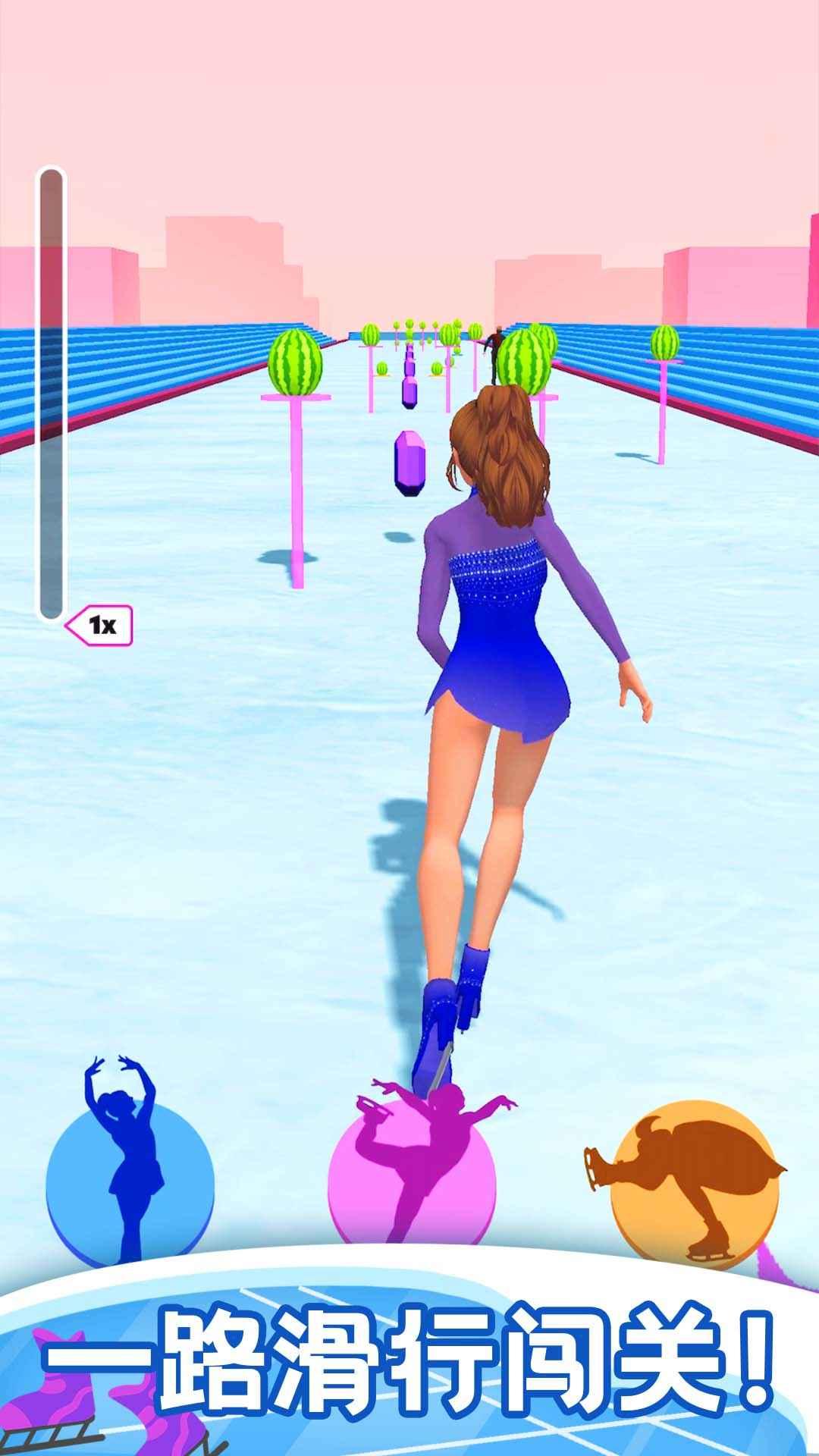 花样滑冰截图5