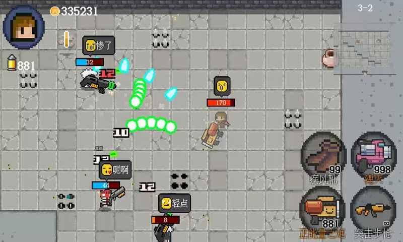 迷你勇者:像素射击(测试版)截图4