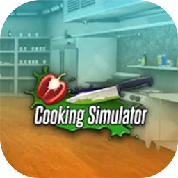 料理模拟器下载