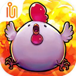炸弹鸡(中文正版测试版)下载