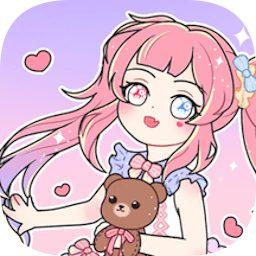 恋与装扮物语(测试版)下载