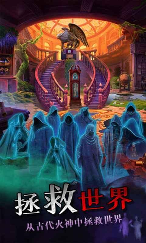 密室逃脱绝境系列7印加古城截图3