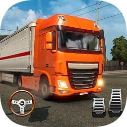 卡车模拟3D下载
