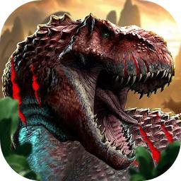 恐龙世界-生存进化(测试版)下载