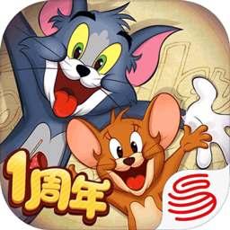 猫和老鼠:欢乐互动下载