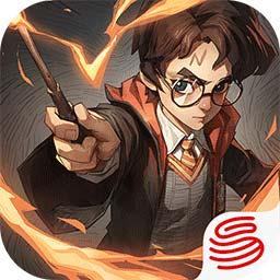 哈利波特:魔法觉醒下载