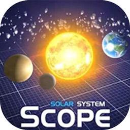 太阳系观测员下载