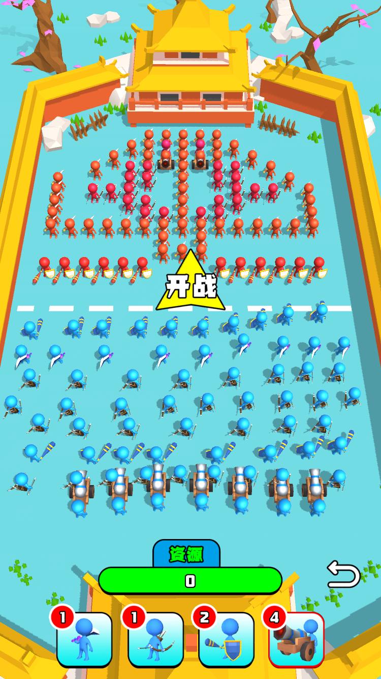 划线奇兵(测试版)游戏截图