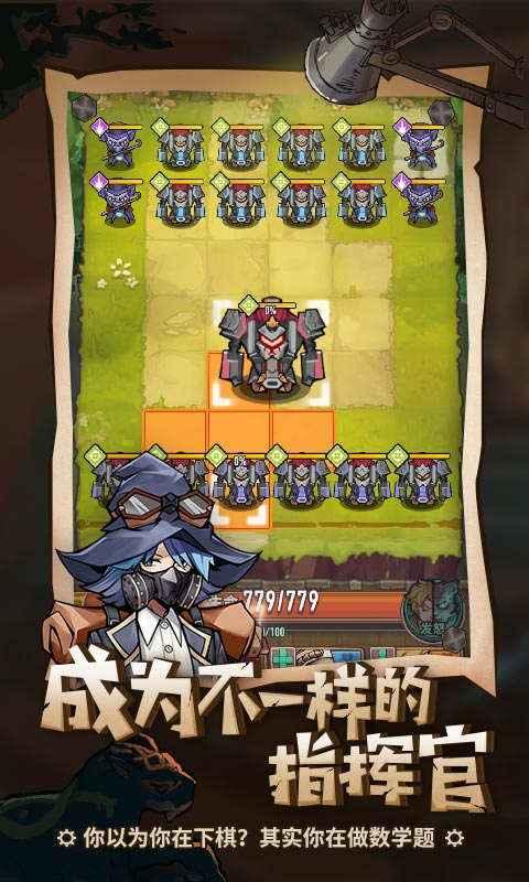 巨像骑士团截图4