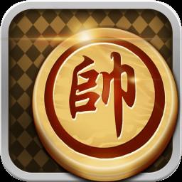 全民欢乐象棋(测试版) 1.0.0