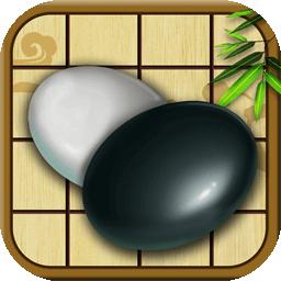 围棋(测试版)下载