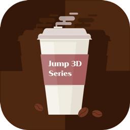 欢乐的跳跃(测试版) 0.1.0