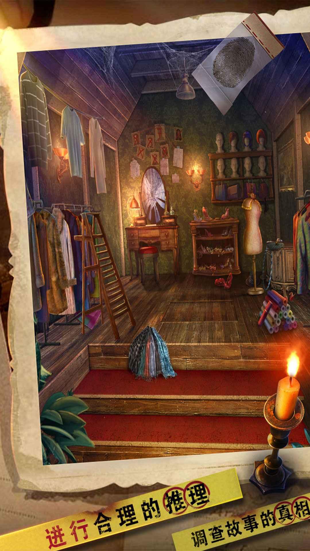 密室逃脱12神庙之旅截图3