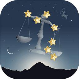 数星星(测试版) 1.0.0