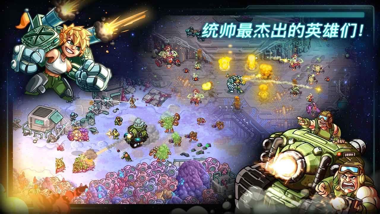 钢铁战队(中文正版)截图4