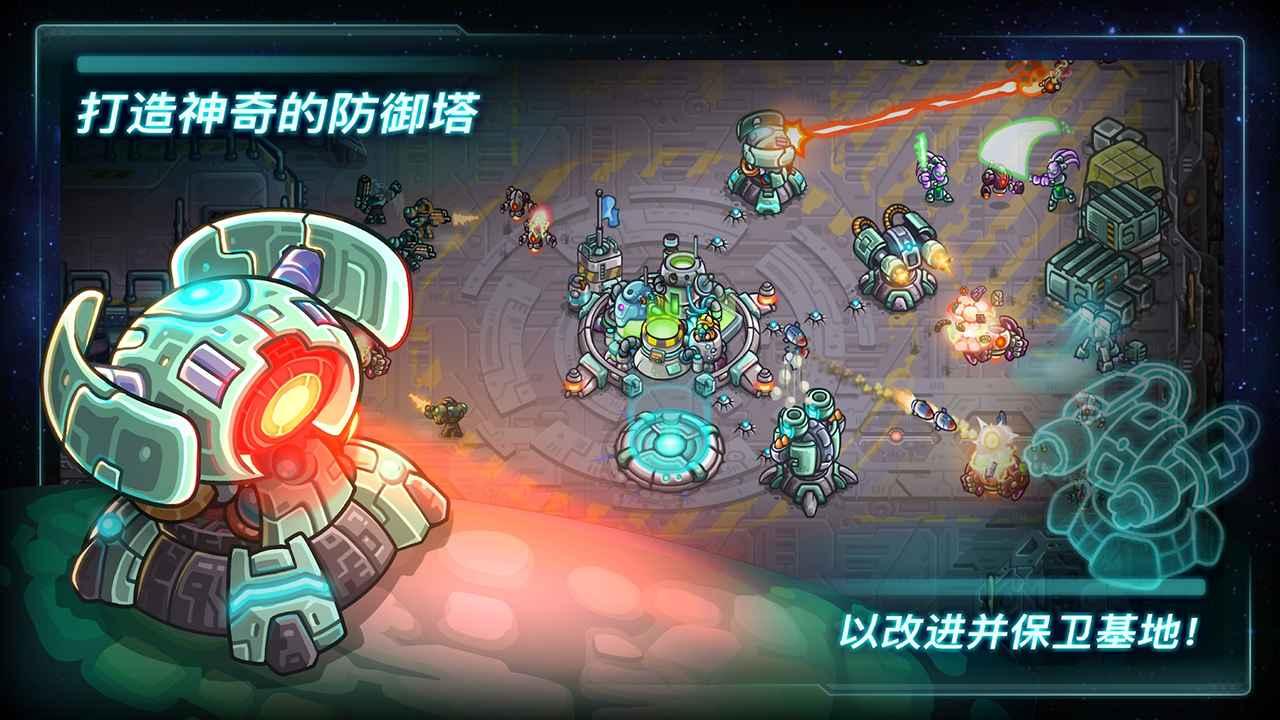 钢铁战队(中文正版)截图3