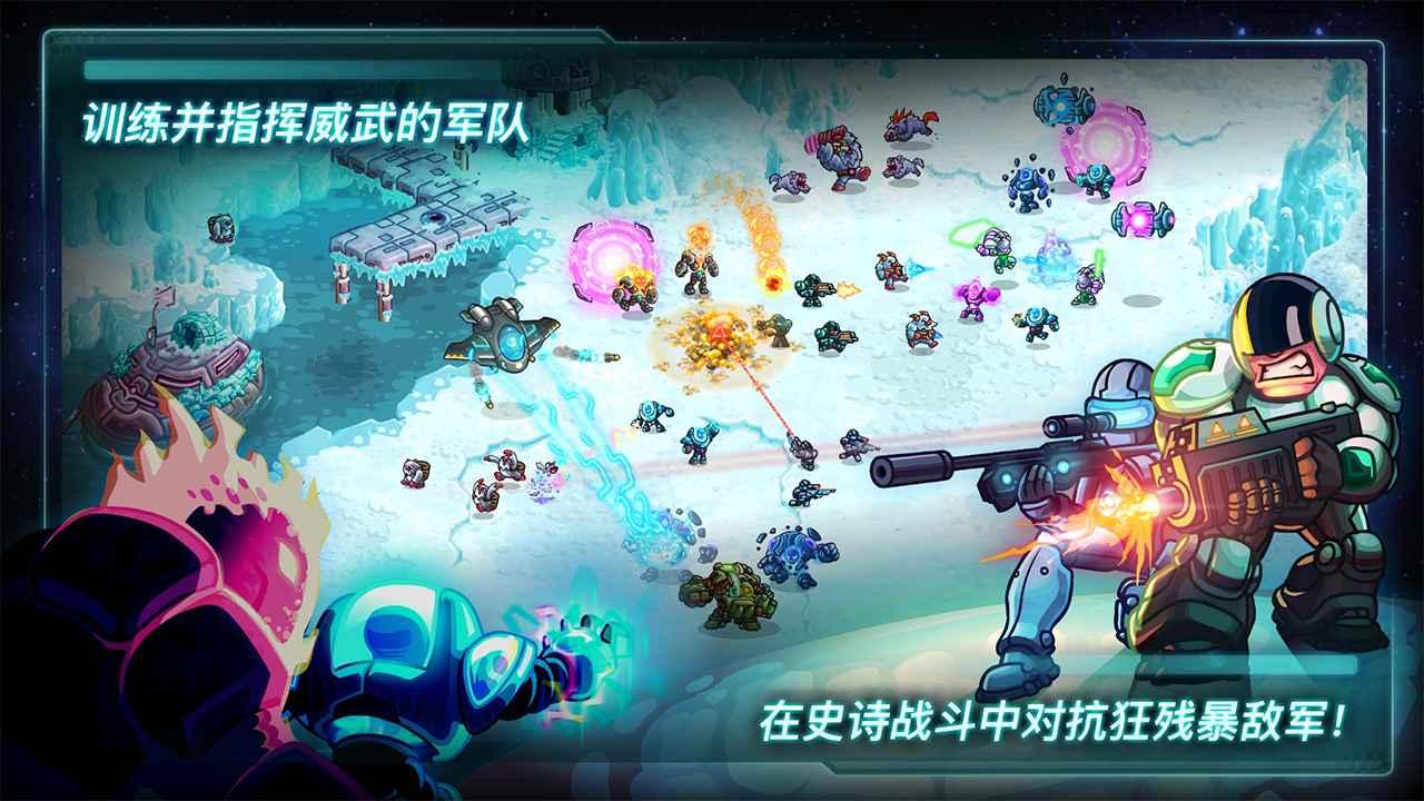 钢铁战队(中文正版)截图1