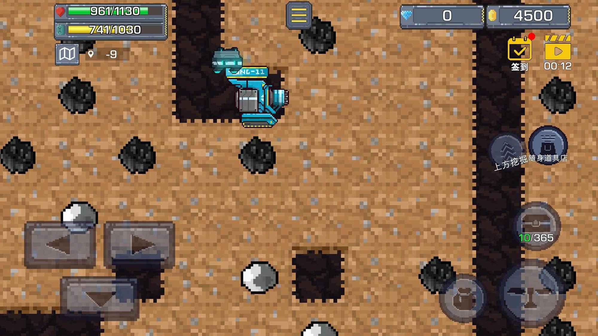 熔岩矿车(测试版)截图6