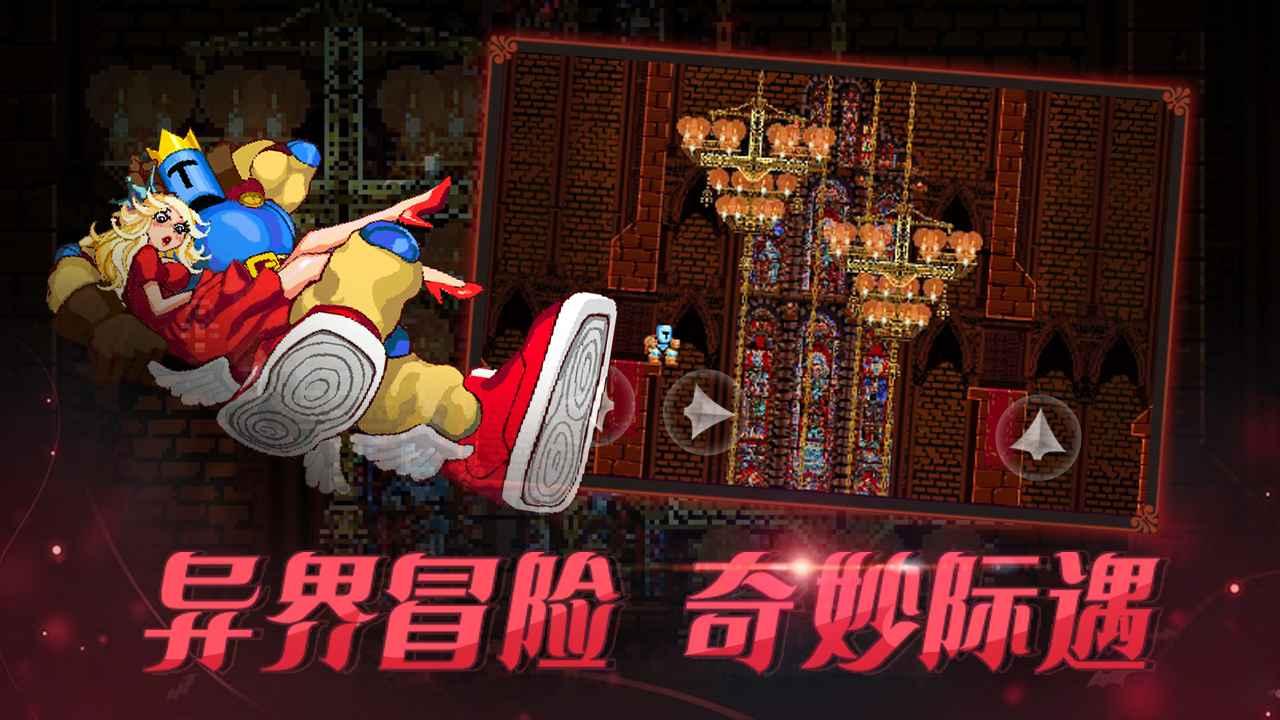 跳跃之王(中文正版)截图4