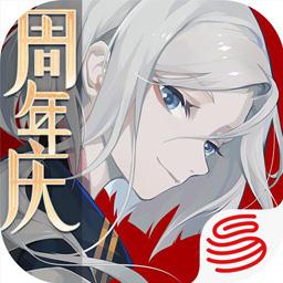 阴阳师:百闻牌(吉运缘结)下载