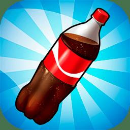 跳跳瓶3D(测试版)下载