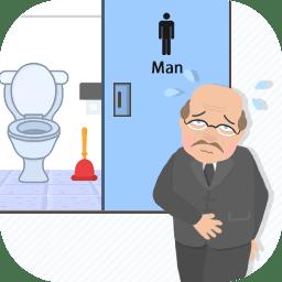 一起找厕所(测试版)下载