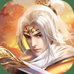 剑与荣耀 1.2