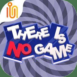 根本没有游戏(正版手游)下载