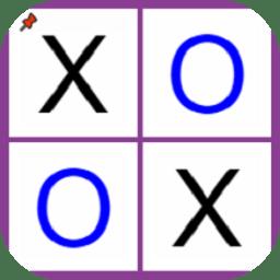 OX益智棋(测试版) 1.7