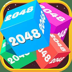 2048进阶版(测试版)下载
