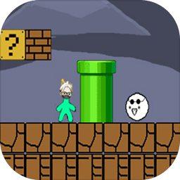 超级猫里奥小绿人变态版 2...