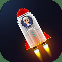 太空救援(测试版)下载