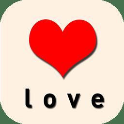 love(测试版)下载