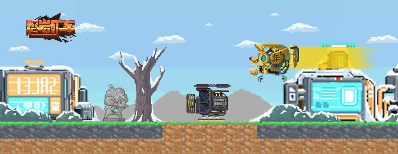 熔岩矿车(测试版)