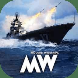 现代战舰(自定义房间联机)下载