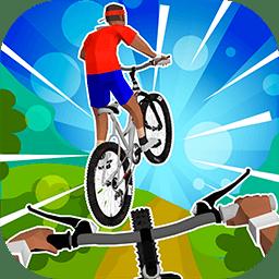 疯狂自行车(测试版)下载
