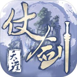仗剑天涯(怀旧服) 1.0.11