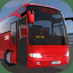 模拟巴士真实驾驶(测试版)下载