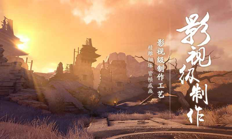 秦时明月世界截图5