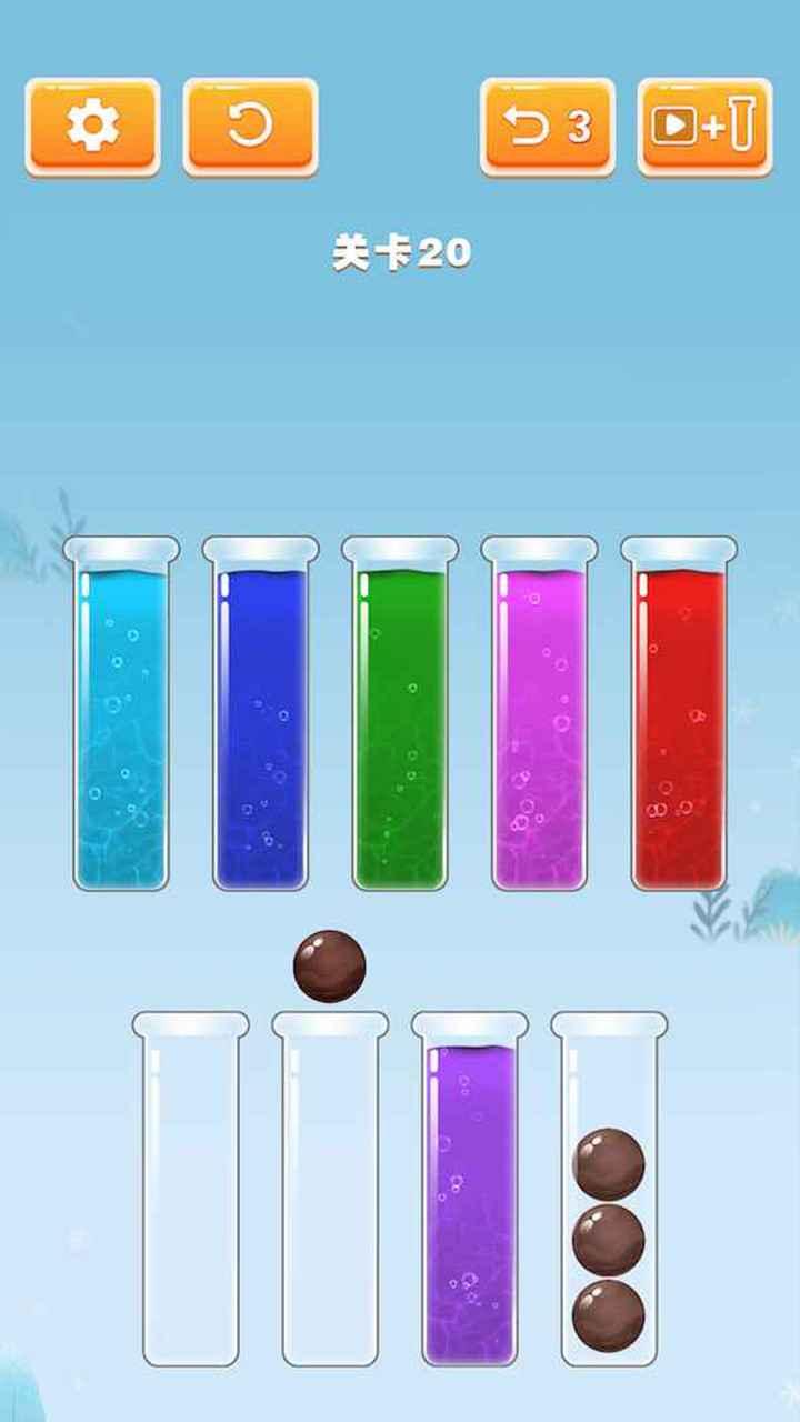 水滴排序拼图(测试版)截图4